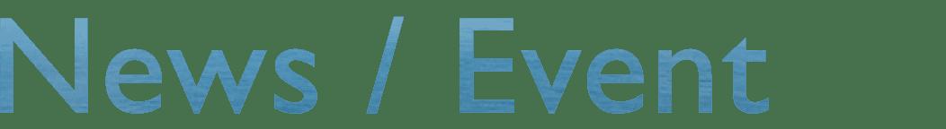 News / Event