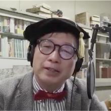 丸山健夫教授